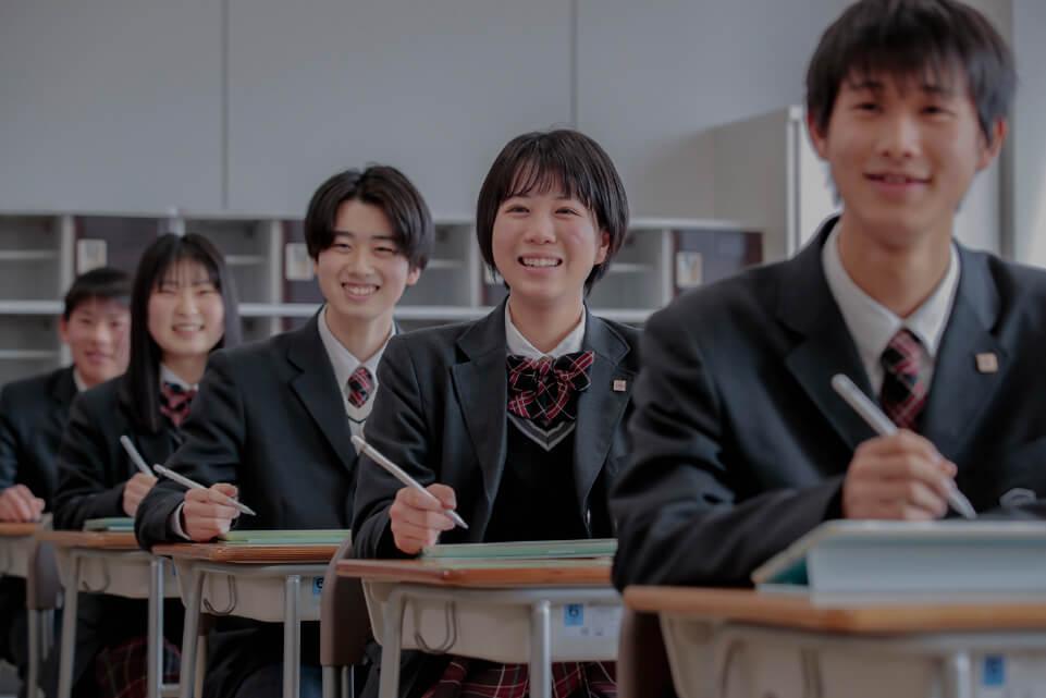 清林館高等学校|進学総合コース